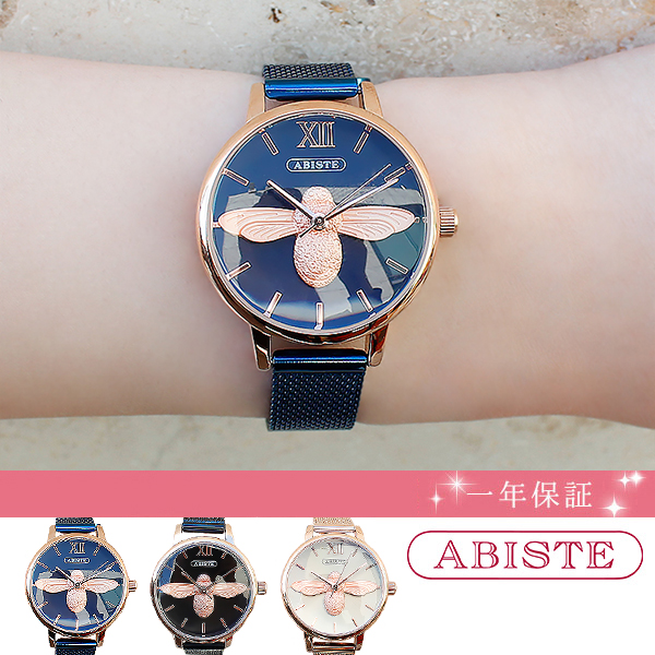ABISTE(アビステ) 3Dビーラウンドフェイスメッシュベルト腕時計 9020014レディース 女性 人気 雑誌 大人 おしゃれ 腕時計 ブランド ギフト ウォッチ ラッピング無料 20代 30代 40代
