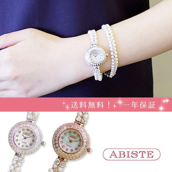 ABISTE(アビステ) ラウンドフェイス淡水パール×ジルコニア2連ブレスレット腕時計 9170007 レディース 女性 人気 雑誌 大人 おしゃれ 腕時計 ブランド ギフト ウォッチ ラッピング無料 30代 40代