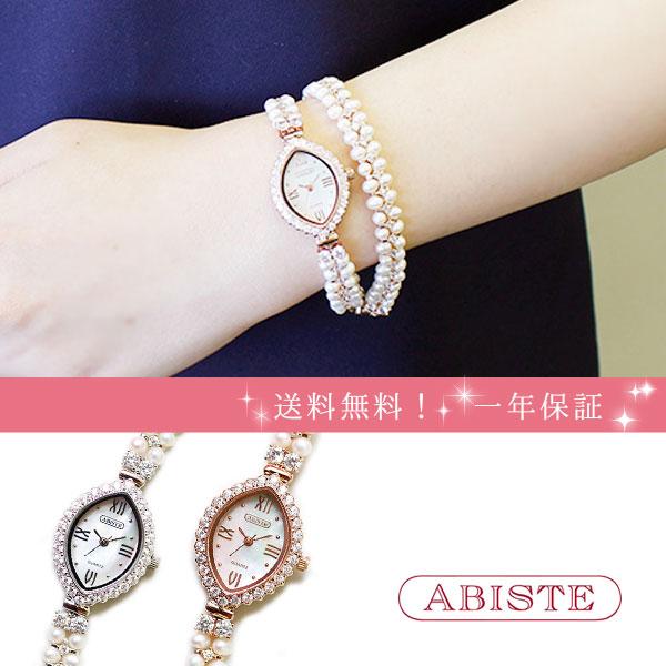 ABISTE(アビステ) レモン型フェイス淡水パール×ジルコニア2連ブレスレット腕時計 9170008 レディース 女性 人気 雑誌 大人 おしゃれ 腕時計 ブランド ギフト ウォッチ ラッピング無料 30代 40代