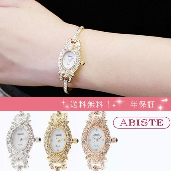 ABISTE(アビステ) オーバルフェイスアンティーク調ブレスレット腕時計 9170015 レディース 女性 人気 雑誌 大人 おしゃれ 腕時計 ブランド ギフト ウォッチ ラッピング無料 30代 40代
