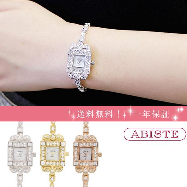 ABISTE(アビステ) スクエアフェイスアンティーク調ブレスレット腕時計 9170016 レディース 女性 人気 雑誌 大人 おしゃれ 腕時計 ブランド ギフト ウォッチ ラッピング無料 30代 40代