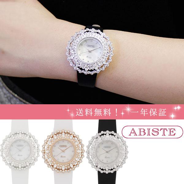 ABISTE(アビステ) スワロフスキーエレメンツ腕時計 9170018 レディース 女性 人気 雑誌 大人 おしゃれ 腕時計 ブランド ギフト ウォッチ ラッピング無料 30代 40代