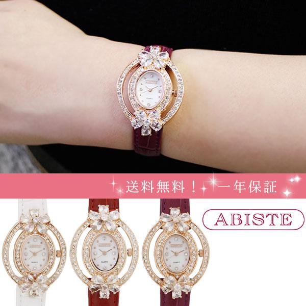 ABISTE(アビステ) オーバル型フラワークリスタル型押しベルト腕時計 9170023 レディース 女性 人気 雑誌 大人 おしゃれ 腕時計 ブランド ギフト ウォッチ ラッピング無料 30代 40代