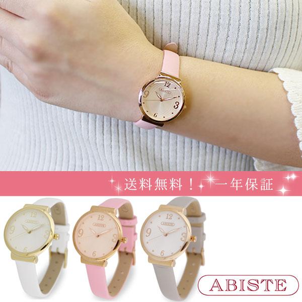 ABISTE(アビステ) ラウンドフェイスベルト時計 9170025 レディース 女性 人気 雑誌 大人 おしゃれ 腕時計 ブランド ギフト ウォッチ ラッピング無料 30代 40代