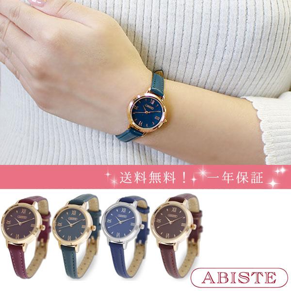 ABISTE(アビステ) ラウンドフェイスベルト時計 9170026 レディース 女性 人気 雑誌 大人 おしゃれ 腕時計 ブランド ギフト ウォッチ ラッピング無料 30代 40代