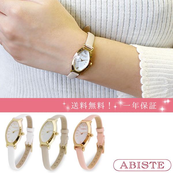 ABISTE(アビステ) トノーフェイスベルト時計 9170027 レディース 女性 人気 雑誌 大人 おしゃれ 腕時計 ブランド ギフト ウォッチ ラッピング無料 30代 40代