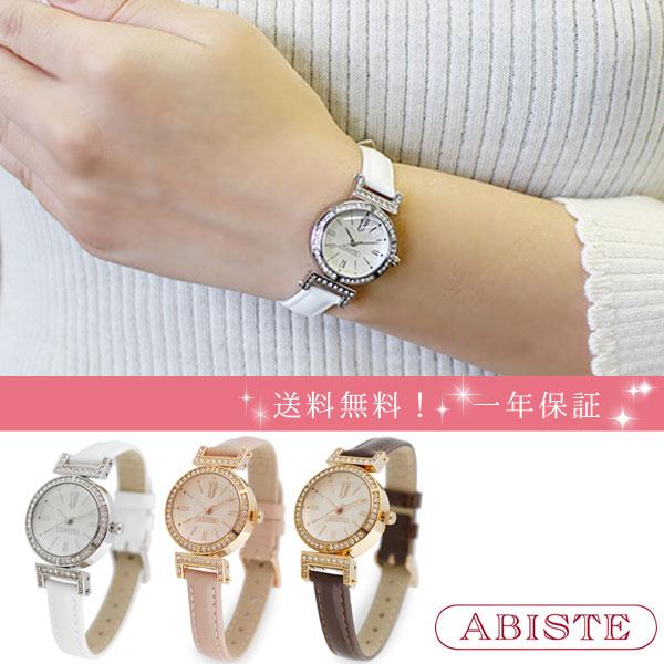 ABISTE(アビステ) ラウンドフェイスクリスタルストーンエナメルベルト時計 9170029 レディース 女性 人気 雑誌 大人 おしゃれ 腕時計 ブランド ギフト  ウォッチ ラッピング無料 30代 40代