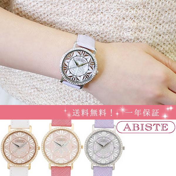 ABISTE(アビステ) フラワーモチーフスケルトンビッグフェイス スワロフスキーエレメンツ腕時計 9170031 レディース 女性 人気 雑誌 大人 おしゃれ 腕時計 ブランド ギフト ウォッチ ラッピング無料 30代 40代
