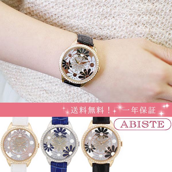 ABISTE(アビステ) フラワーモチーフスケルトンビッグフェイス スワロフスキーエレメンツ腕時計 9170032 レディース 女性 人気 雑誌 大人 おしゃれ 腕時計 ブランド ギフト ウォッチ ラッピング無料 30代 40代