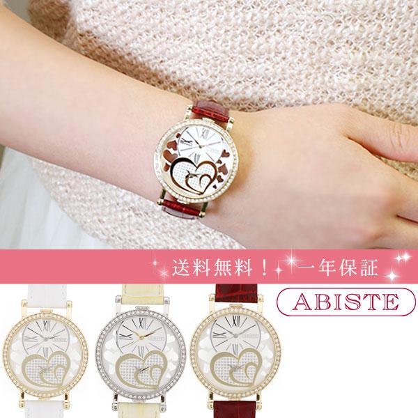 ABISTE(アビステ) ハートモチーフ スワロフスキーエレメンツ ビッグフェイスデュアル腕時計 9170033 レディース 女性 人気 雑誌 大人 おしゃれ 腕時計 ブランド ギフト ウォッチ ラッピング無料 30代 40代