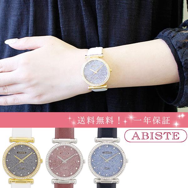 ABISTE(アビステ) ラウンドラメフェイスクリスタルガラスエナメルベルト腕時計 9170120 レディース 女性 人気 雑誌 大人 おしゃれ 腕時計 ブランド ギフト ウォッチ ラッピング無料 30代 40代