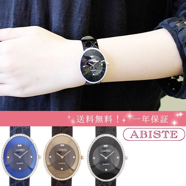 ABISTE(アビステ) オーバルフェイスクリスタルガラス型押しベルト腕時計 9170121 レディース 女性 人気 雑誌 大人 おしゃれ 腕時計 ブランド ギフト ウォッチ ラッピング無料 30代 40代