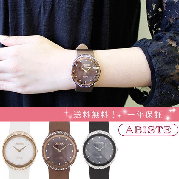 ABISTE(アビステ) ラウンドフェイスクリスタルガラスシルクサテン風ベルト腕時計 9170122 レディース 女性 人気 雑誌 大人 おしゃれ 腕時計 ブランド ギフト ウォッチ ラッピング無料 30代 40代