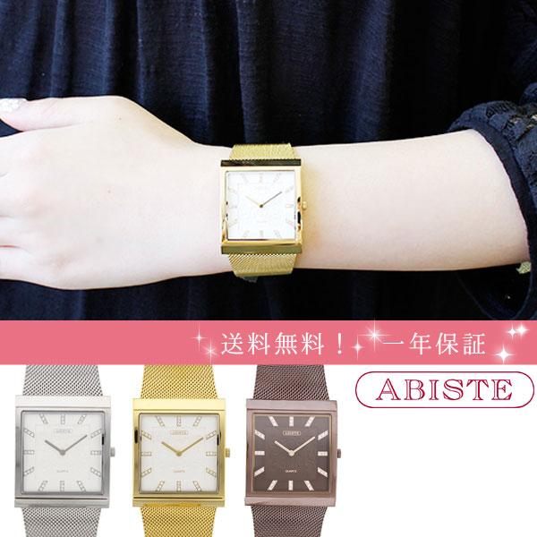 ABISTE(アビステ) クリスタルスクエアフェイスフリーアジャスタベルト腕時計 9170123 レディース 女性 人気 雑誌 大人 おしゃれ 腕時計 ブランド ギフト ウォッチ ラッピング無料 30代 40代