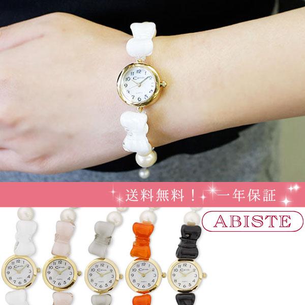 ABISTE(アビステ) ラウンドフェイスベネチアンガラスリボンパールブレスレット腕時計 9170150 レディース 女性 人気 雑誌 大人 おしゃれ 腕時計 ブランド ギフト ウォッチ ラッピング無料 30代 40代