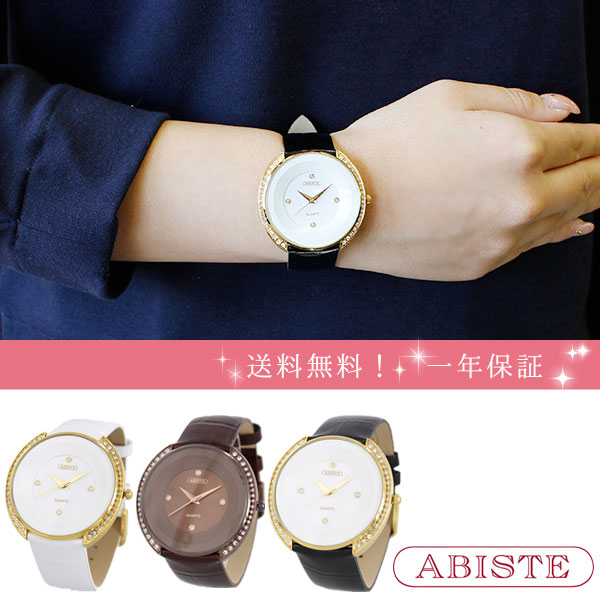 ABISTE(アビステ) クリスタルビッグラウンドフェイスエナメルベルト腕時計 9171005 レディース 女性 人気 雑誌 大人 おしゃれ 腕時計 ブランド ギフト ウォッチ ラッピング無料 30代 40代