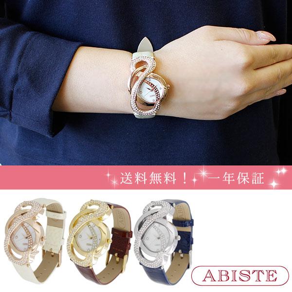 ABISTE(アビステ) 変形フェイスエナメルベルト腕時計 9171007 レディース 女性 人気 雑誌 大人 おしゃれ 腕時計 ブランド ギフト ウォッチ ラッピング無料 30代 40代