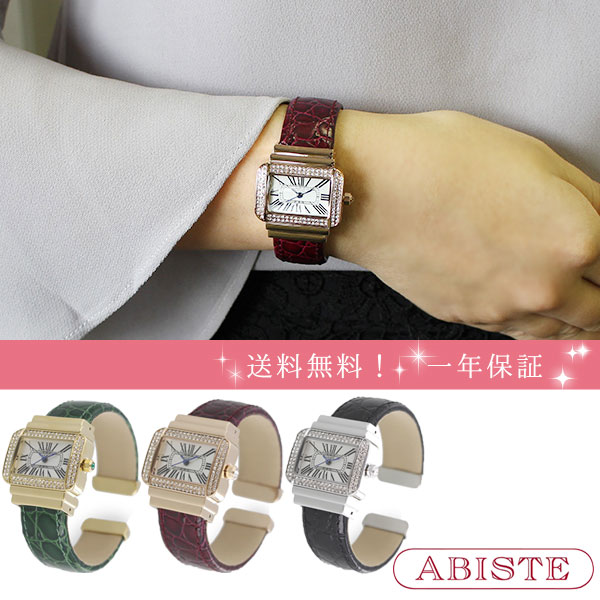 ABISTE(アビステ) スクエアフェイスバングル時計 9171014 レディース 女性 人気 雑誌 大人 おしゃれ 腕時計 ブランド ギフト ウォッチ ラッピング無料 30代 40代