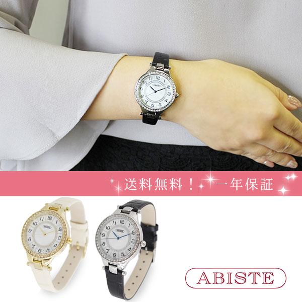 ABISTE(アビステ) ラウンドフェイスクリスタルガラスベルト時計 9171015 レディース 女性 人気 雑誌 大人 おしゃれ 腕時計 ブランド ギフト ウォッチ ラッピング無料 30代 40代
