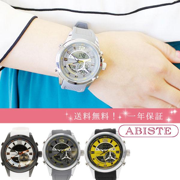 ABISTE(アビステ) クロノグラフラバーベルト腕時計 9180019 レディース 女性 人気 雑誌 大人 おしゃれ 腕時計 ブランド ギフト ウォッチ ラッピング無料 30代 40代