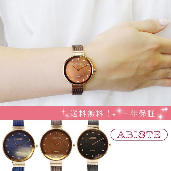 ABISTE(アビステ)ラウンドフェイスフリーアジャスタベルト腕時計 9180028 レディース 女性 人気 雑誌 大人 おしゃれ 腕時計 ブランド ギフト ウォッチ ラッピング無料 30代 40代