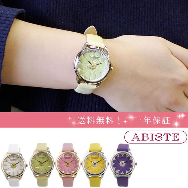 ABISTE(アビステ) ラウンドフェイスフラワーモチーフベルト腕時計 9180032 レディース 女性 人気 雑誌 大人 おしゃれ 腕時計 ブランド ギフト ウォッチ ラッピング無料 30代 40代