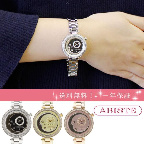 ABISTE(アビステ) クリスタルラウンドフェイスムーンモチーフ腕時計 9180034 レディース 女性 人気 雑誌 大人 おしゃれ 腕時計 ブランド ギフト ウォッチ ラッピング無料 30代 40代