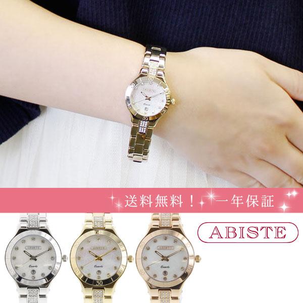 ABISTE(アビステ) クリスタルラウンドフェイス腕時計 9180035 レディース 女性 人気 雑誌 大人 おしゃれ 腕時計 ブランド ギフト ウォッチ ラッピング無料 30代 40代