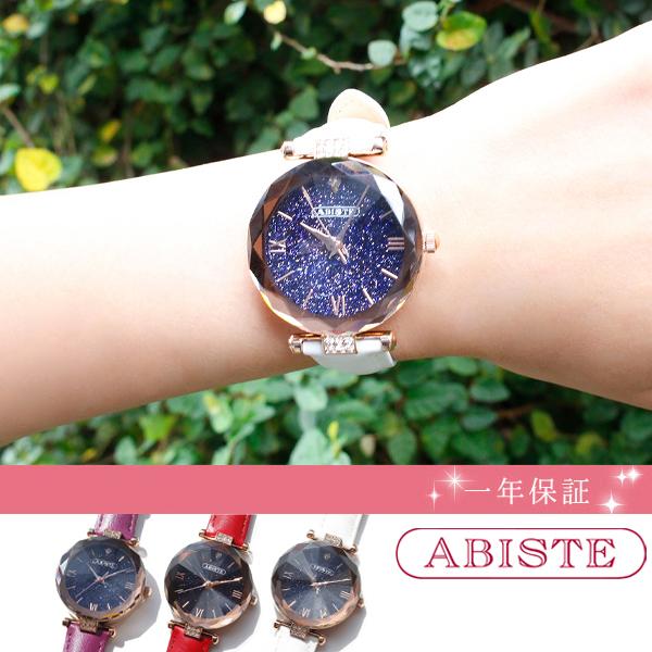 ABISTE(アビステ) ラウンドフェイスガラスベルト腕時計 9191005 レディース 女性 人気 雑誌 大人 おしゃれ 腕時計 ブランド ギフト 革 ウォッチ ラッピング無料 20代 30代 40代