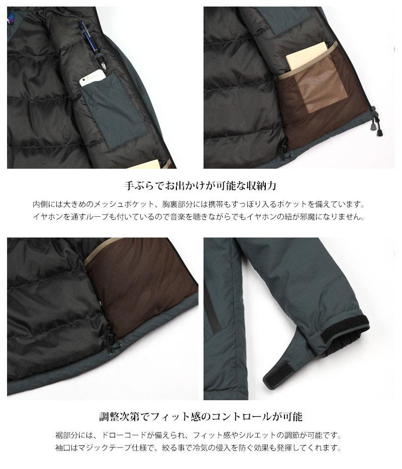 南迦南迦下来夹克男装在日本日本冬季驱蚊水户外攀岩科学短喀喇昆仑山 KRIFF 迈耶南迦悬崖迈耶 1629902 4952