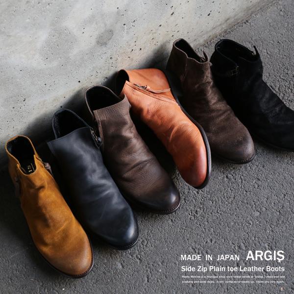 革靴 メンズ ブーツ 本革 牛革 スエード レザー USED加工 サイドジップ 国産 日本製 ARGIS アルジス 2840