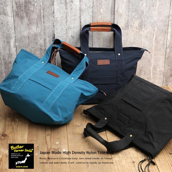トートバッグ メンズ キャンバス A4 大きめ Butler Verner Sails 鞄 JA-1815 5271