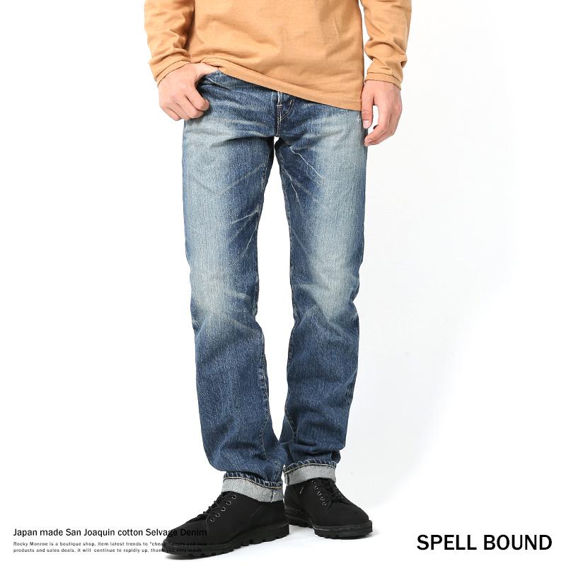 スペルバウンド SPELL BOUND デニムパンツ メンズ セルヴィッチ ジーンズ ウォッシュ ユーズド USED加工 インディゴ サンフォーキンコットン 赤耳 日本製 40-188B 27-8 7708