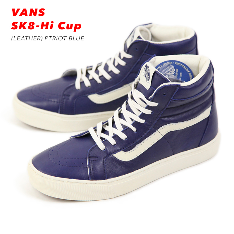 VANS ヴァンズ SK8-Hi Cup CA ヴァンズ SK8-Hi スケートハイ レザー BLUE CA VN000177GJ4, 釣鐘屋本舗:c65c13d7 --- publishingfarm.com
