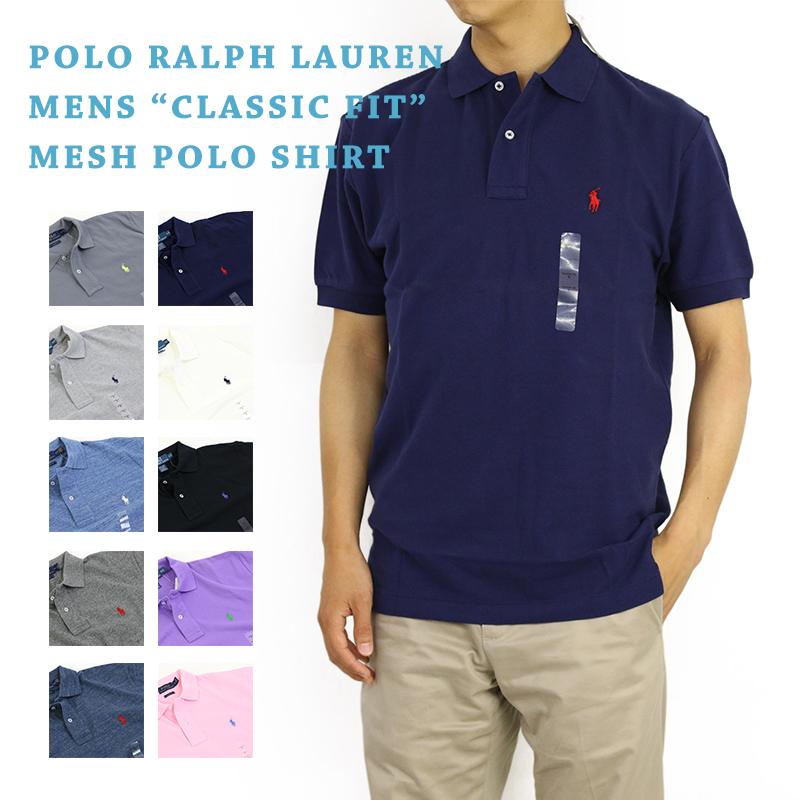 """ポロ ラルフローレン クラシックフィット ポロシャツPOLO Ralph Lauren Men's """"CLASSIC FIT"""" Mesh Polo US  売れ筋 (UPS)"""