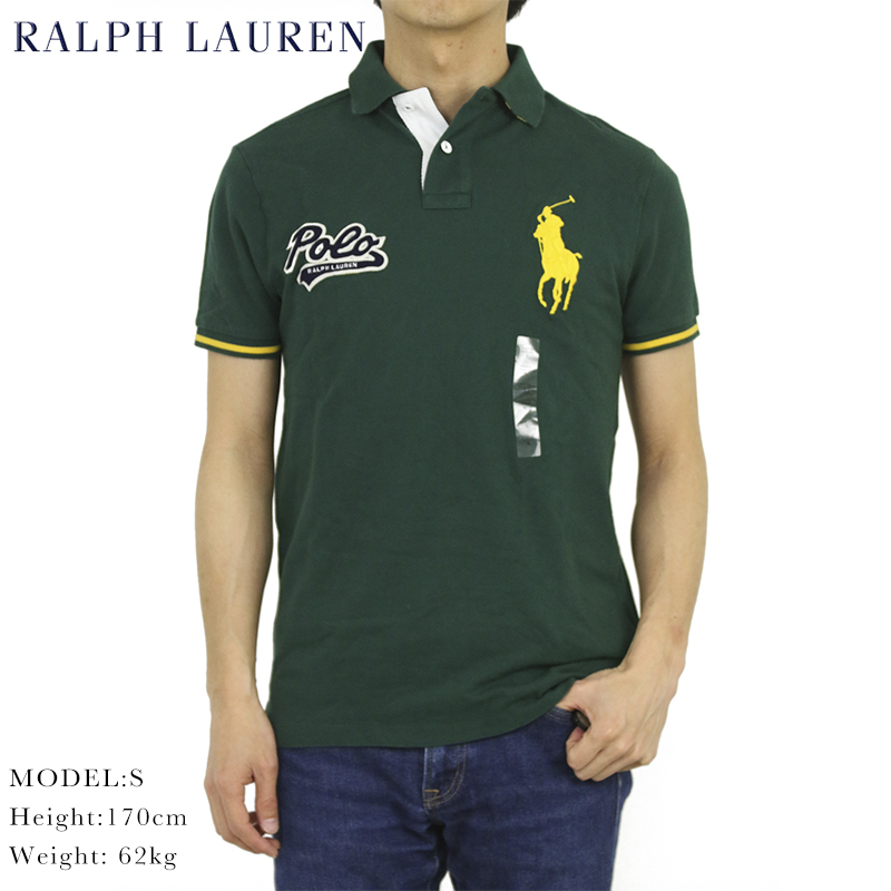 AbjnutsPolo Custom Big Pony Lauren Slim Embroidery Ralph Fitting n0OkPZ8wXN