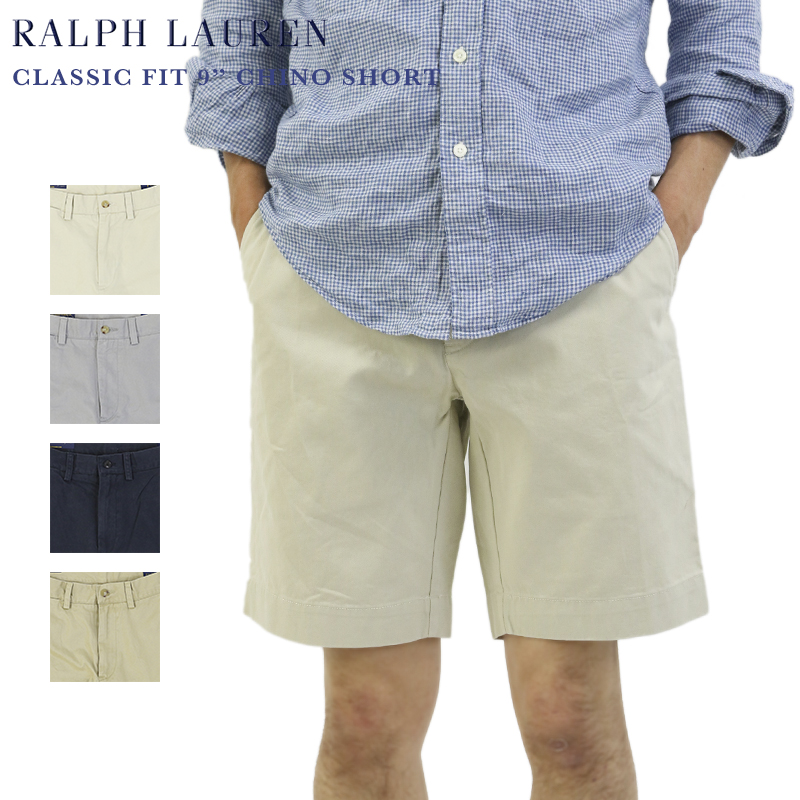 Ralph Lauren Men's CLASSIC FIT 9