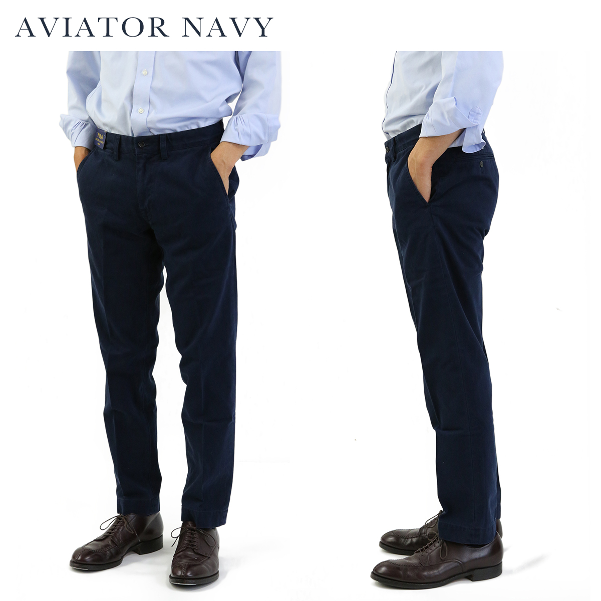 ea957f6e7acf1 Polo Ralph Lauren Slim Fit Hudson Trousers Aviator Navy - Nils ...