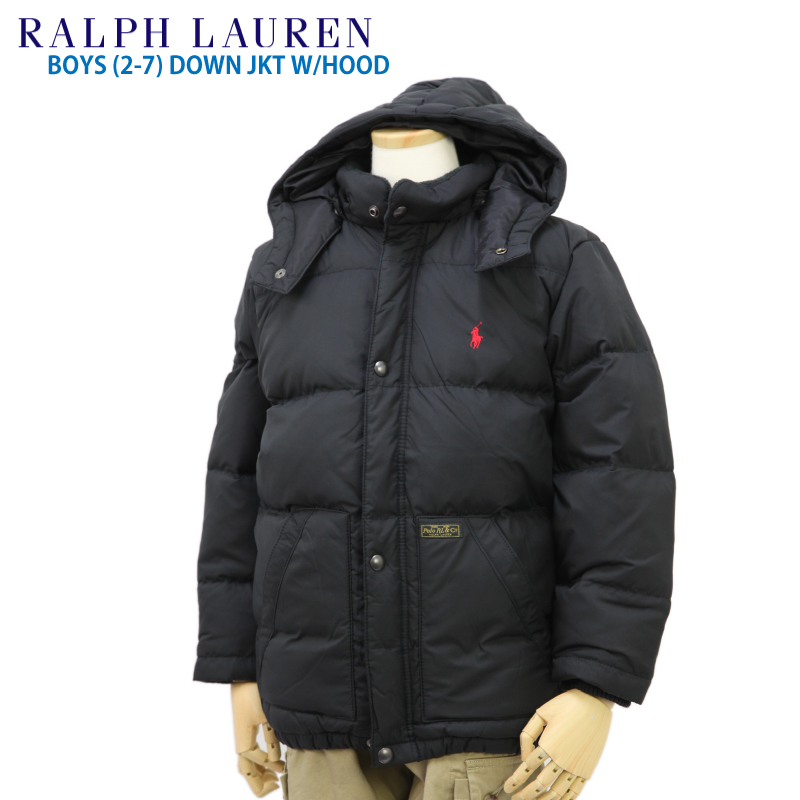 (2-7) POLO by Ralph Lauren