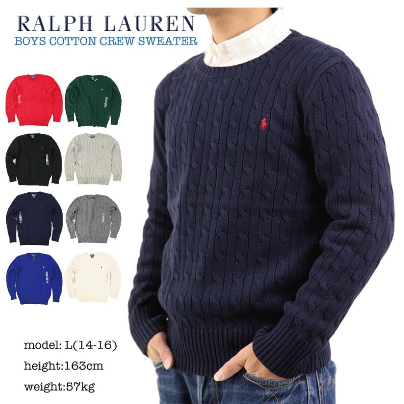 <男子学生用>学校に着て行く黒無地のトレーナー・セーターのおすすめを教えて!
