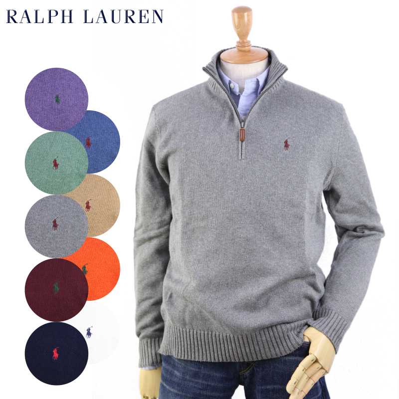 0486ce72b Ralph Lauren Men s Cotton Half-Zip Sweater US Polo Ralph Lauren cotton half  Zip Sweater ...