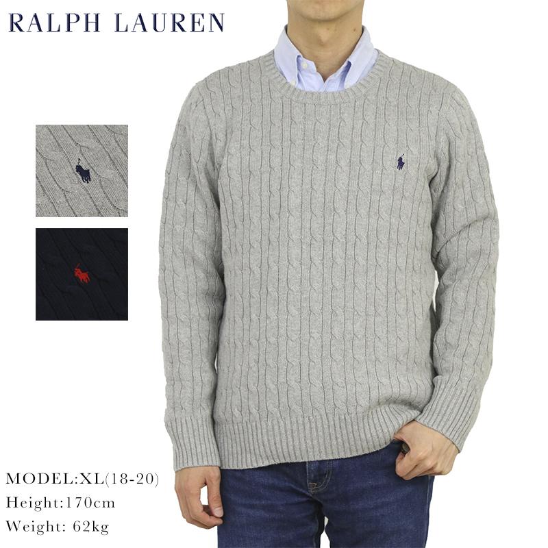 ポロ ラルフローレン ボーイズ コットンケーブルニット クルーネック セーター POLO Ralph Lauren Boy's Crew Cotton-Cable Knit