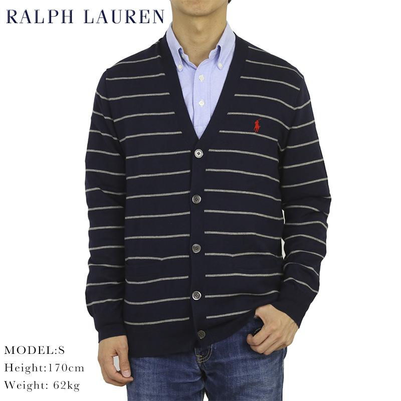 ポロ ラルフローレン メンズ ピーマ綿 ボーダー カーディガン Polo Ralph Lauren Men's