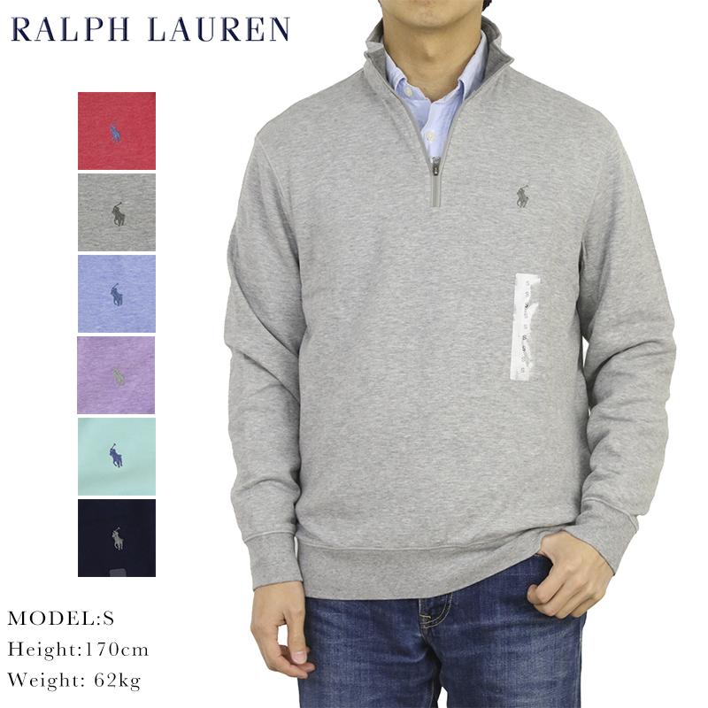 ポロ ラルフローレン メンズ ハーフジップ プルオーバー 無地 スウェットジャージ POLO Ralph Lauren Men's  1/2 Zip Pullover Jersey US