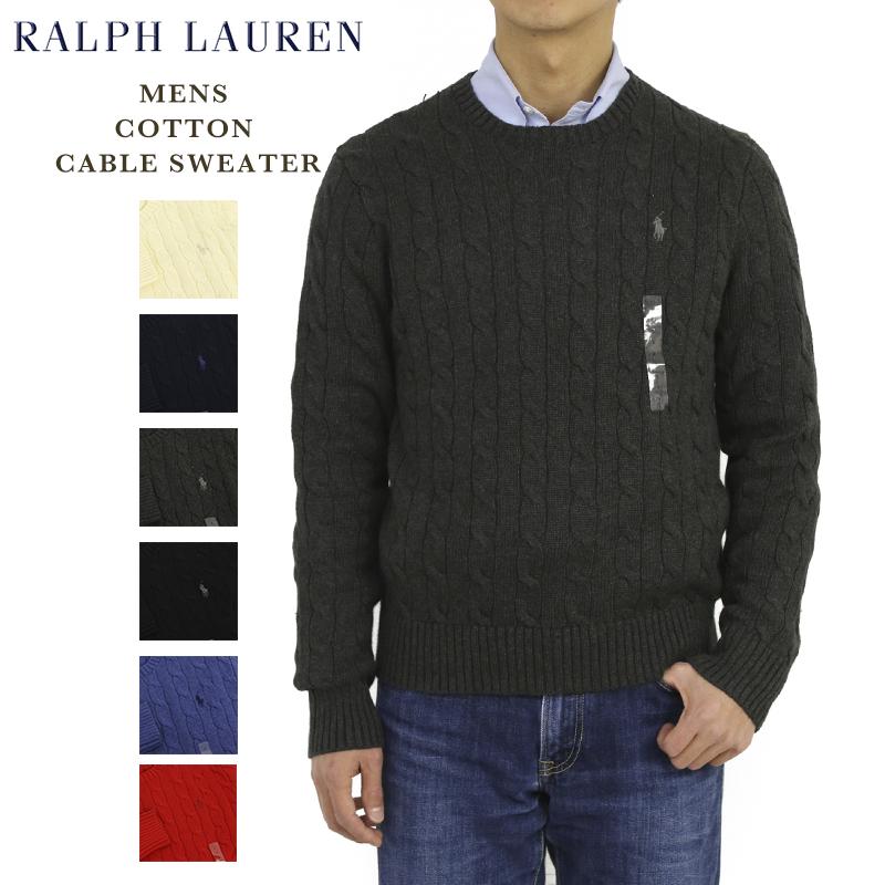 ラルフローレン ポロ シルクのVネックセーター Ralph Lauren Mens Silk Cable V-Neck Sweater US