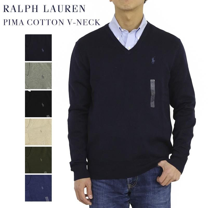 手触りの柔らかいピマコットン100%のVネックセーター ポロ ラルフローレン Vネック メンズ コットン セーター POLO 時間指定不可 Ralph Men's UPS US COTTON