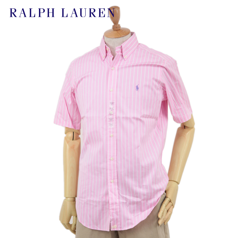 Best Seller Sale Online Discount Sast button-down shirt - Pink & Purple Polo Ralph Lauren Discount Fashion Style Free Shipping Wholesale Price Free Shipping Big Discount jdf1pCCQUx