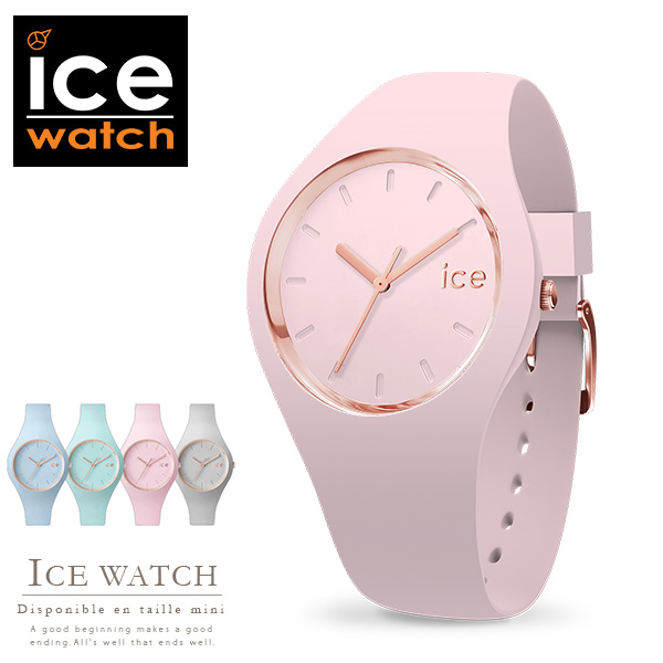 77a9979592 アイスウォッチ腕時計 icewatch正規品 アイスグラムパステルICE-GLAM-