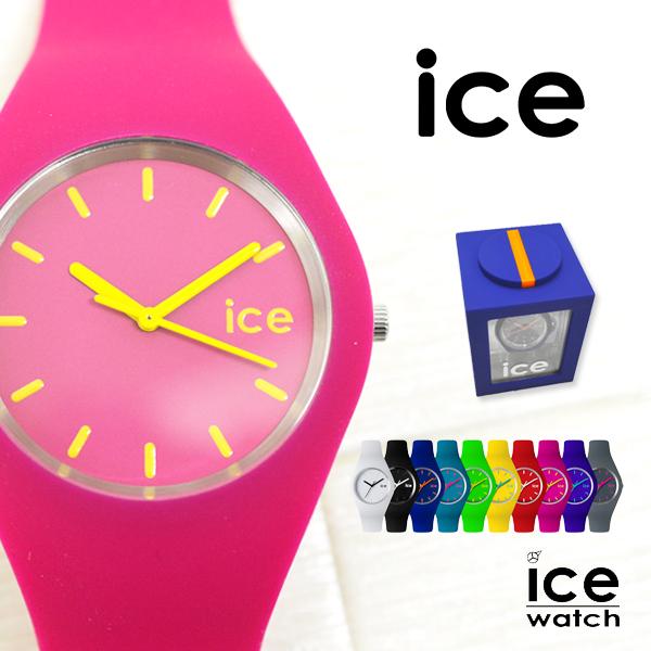 アイス 時計