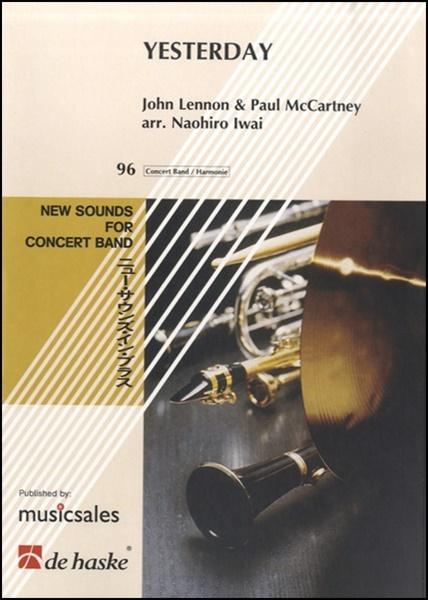 【取寄品】GYW00044611 John Lennon&Paul McCartney イエスタデイ 岩井直溥/編曲【楽譜】【送料無料】【smtb-u】[音符クリッププレゼント]